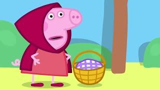 Peppa Pig Italiano - La recita scolastica - Collezione Italiano - Cartoni Animati