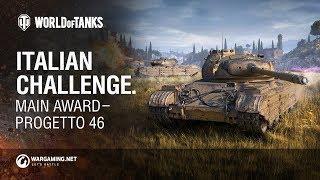 Italian Challenge: World of Tanks - Progetto 46
