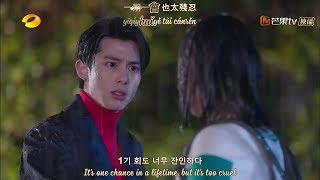 [ENG + ROM] Caesar Wu - Going Crazy Thinking about you - Meteor Garden OST (吴希泽 - 想你想到快疯了)
