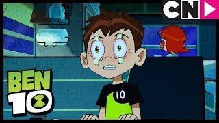 Intrappolati in un incubo | Ben 10 Italiano | Cartoon Network