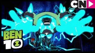 Lavoro di Squadra | Ben 10 Italiano | Cartoon Network
