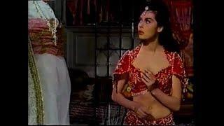 The Wonders of Aladdin (1961)