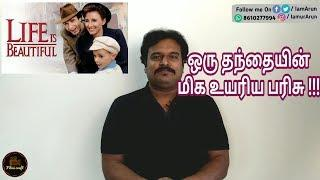 Life is beautiful (1997) Italian Movie Review in Tamil by Filmi craft