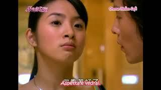 It Started With a Kiss [All Kisses of Ariel Lin & Joe Cheng] SUB ITA