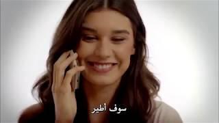 فيلم قصة حورية مترجم للعربية HD