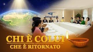 """Film cristiano completo in italiano - """"Chi è Colui che è ritornato"""" Il Signore Gesù è già ritornato"""