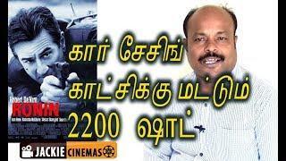 Ronin 1998   Hollywood  Movie Review in Tamil By Jackiesekar |  De Niro, Jean Reno,