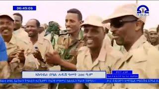 Cadono le barriere tra Etiopia ed Eritrea