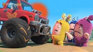 Oddbods Full Episode   Monster Truck   Oddbods Full Movie - Cartoons For Children