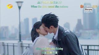 [ENG + ROM] Connor Leong - Stars Counting shooting star (星星数流星) - Meteor Garden OST