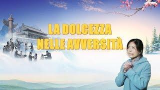 """Film cristiano in Italiano 2018 – Dio è la mia forza """"La dolcezza nelle avversità"""""""
