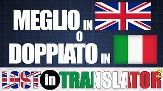 Attori che parlano ITALIANO nei film AMERICANI ???????????????? Lost in Translator #2
