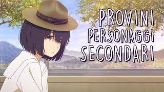 ANNUNCI E PROVINI - The Anthem of Heart (Kokosake) [DOPPIAGGIO ITALIANO]