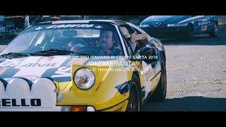"【Special short film】""ONTAKE-SALITA"" 2018 No.27 FERRARI 308 GTS 1979"