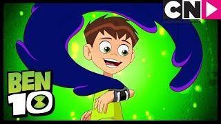 Ben 10 Italiano | Il tagliaerba | Cartoon Network