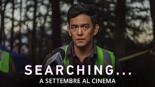Searching - Trailer italiano | Prossimamente al cinema