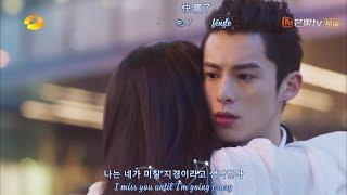 [ENG + ROM] Clover Kao - I miss you until Going crazy - Meteor Garden OST 高隽雅 想你想到快疯了