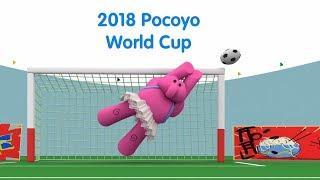 2018 Pocoyo World Cup
