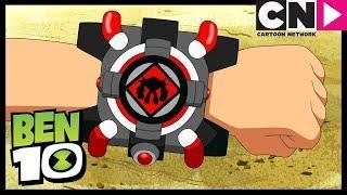 Ben 10 Italiano | L'omnitrix non funziona | Omnivasione parte 2 - La chiamata | Cartoon Network