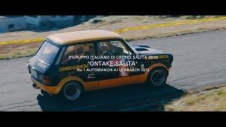 "【Special short film】""ONTAKE-SALITA"" 2018 No.1 AUTOBIANCHI A112 ABARTH 1972"
