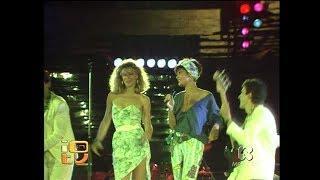 Gruppo Italiano - Il treno del caffè - Festivalbar 1984