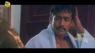 Surya Ultimate Funny Comedy Scene | Telugu Best Comedy Scenes | Express Comedy Club