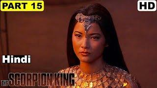 The Scorpion King (2002) Full Movie in Hindi Dubbed | (Part 15/18) | 1080p