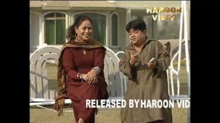 Pothwari Drama 2018 | Rajay kamal ne | chotu | Potohari Film 2018