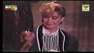"SHOHREH SOLATI - ""AGHA"" (1988, Los Angeles)"