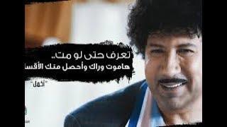 قسطي بيوجعني  HD فيلم مصري جديد افلام عربي 2018 فيلم مصري كوميدي 2018
