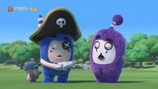 The Oddbods Show 2018 - Oddbods New Ep New Compilation 13 | Animation Movies For Kids