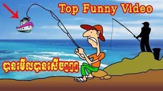 Top Funny Cartoon (HD) Part 07