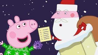 Peppa Pig Italiano ???? Arriva Babbo Natale  ???? Collezione Italiano - Cartoni Animati - Peppa Nata