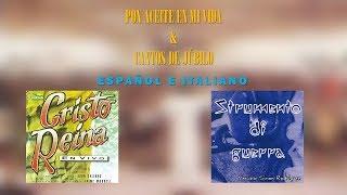 Jaime Murrell- Pon Aceite En Mi Vida/ Cantos De Júbilo (Español E Italiano)