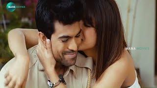 Priyanka Chopra & Ram Charan Love Scene | Telugu Interesting Scene | Mana Movies