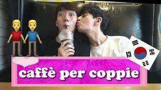 Dove fanno FIKI FIKI i coreani? I CAFFÈ PER COPPIE