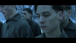 I ragazzi del Reich 'Film'CompletO'Italiano'2004'HD'[ Max Riemelt