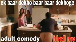 Hollywood movie comedy scene in hindi from american pie movie best funny movie ever