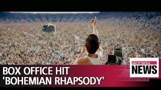 'Bohemian Rhapsody' surpasses 6 million ticket sales in S. Korea