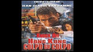 VAN DAMME Hong Kong - Colpo su colpo (1998 Film in Italiano) Genere: Azione