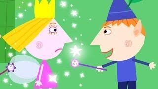 Ben e Holly Italiano -Il Principe Ranocchio - Collezione Italiano - Cartoni Animati