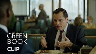 "Green Book - Scena in italiano ""Salato"""