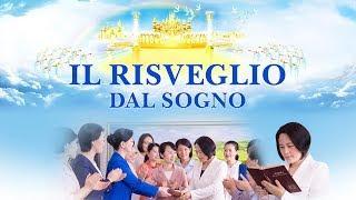 """Film cristiano completo in italiano 2018 - Rivelare i misteri del paradiso """"Il risveglio dal sogno"""""""