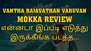 Vantha Rajavathan Varuvan Review - Angry Bird Mokka review