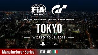 [Italiano] World Tour 2019 - Tokyo | Manufacturer Series
