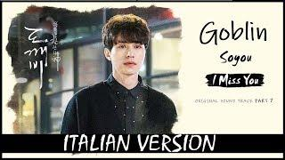 【GOBLIN】I Miss You ~Italian Version~