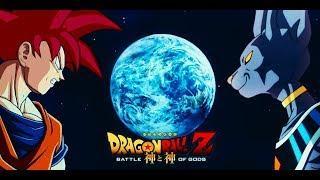 Sean Schemmel (Goku) & Jason Douglas (Lord Beerus) doppiano Dragon Ball Z: BOGs