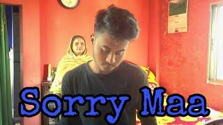 Sorry maa। Bangla Short Film  2019। Social video। Emotional video 2019। The Ajob TV