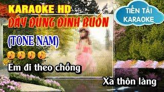 Dây Đủng Đỉnh Buồn (Tone Nam) || Karaoke Nhạc Sống Cha Cha Cha Mới Nhất 2018