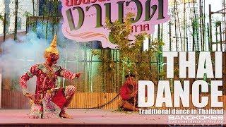 Traditional dance in Thailand (-Khon- mask musical drama)